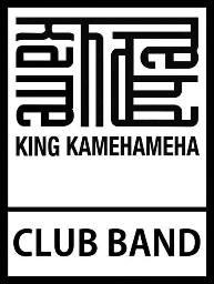 kkcb - Die Profi Coverband aus Frankfurt